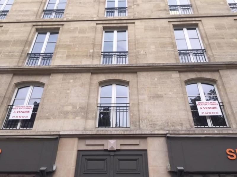 Vente Local commercial Paris 3ème 0