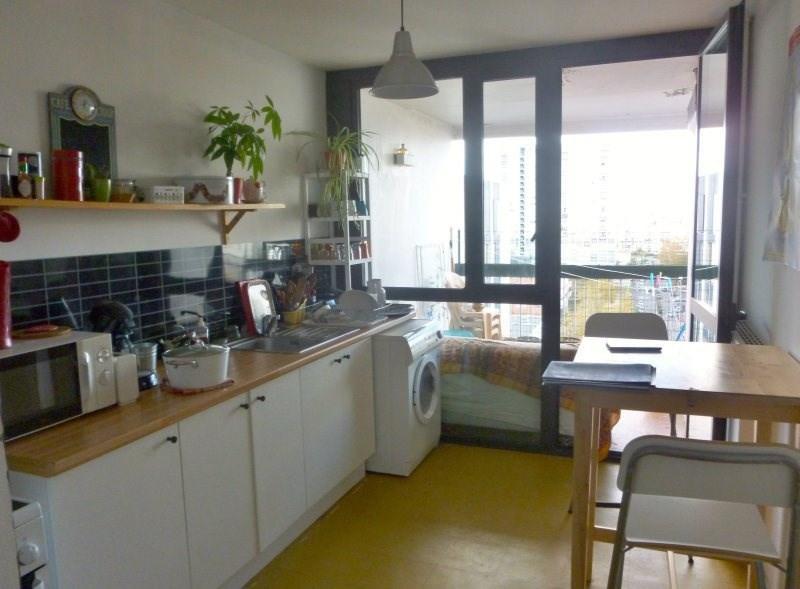 Vente appartement Toulouse 86000€ - Photo 4