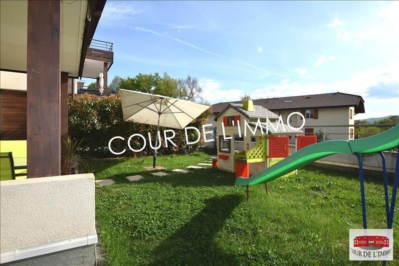 Vendita appartamento Contamine sur arve 275000€ - Fotografia 2
