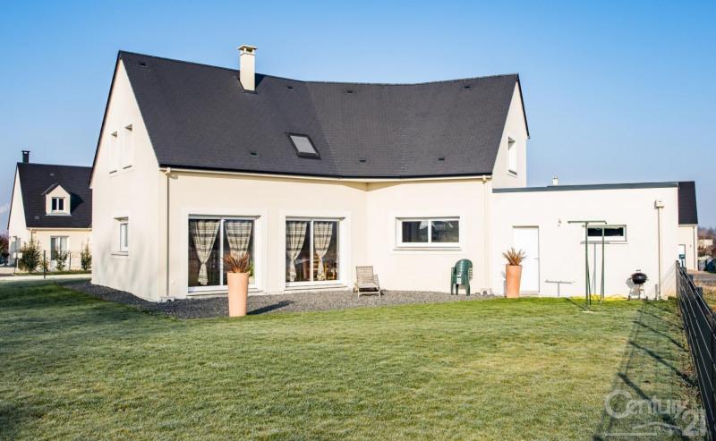 Revenda casa Escoville 329000€ - Fotografia 1