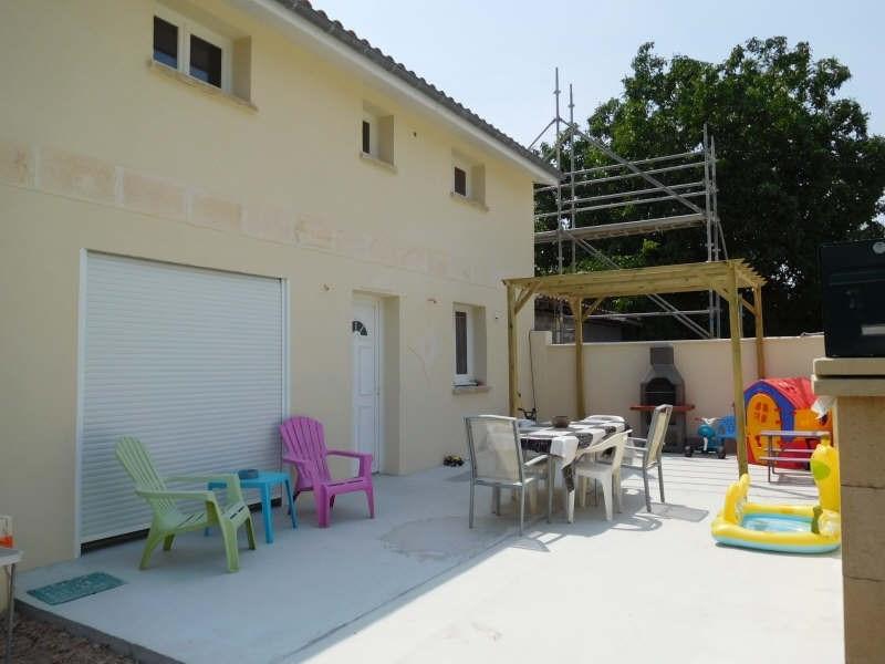 Vente maison / villa Salignac 179000€ - Photo 5
