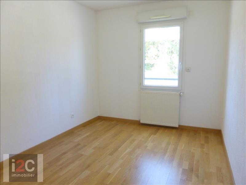 Alquiler  apartamento Ferney voltaire 2360€ CC - Fotografía 8