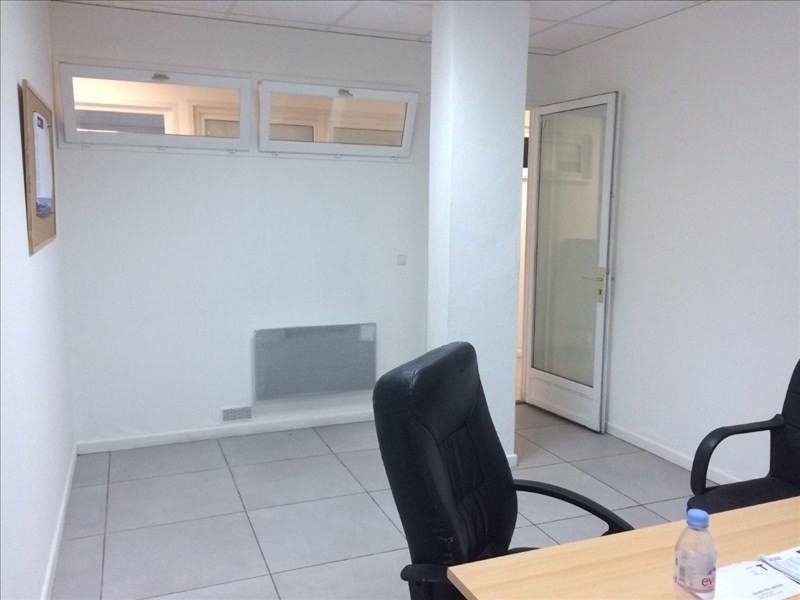 Location bureau Le raincy 280€ HT/HC - Photo 3