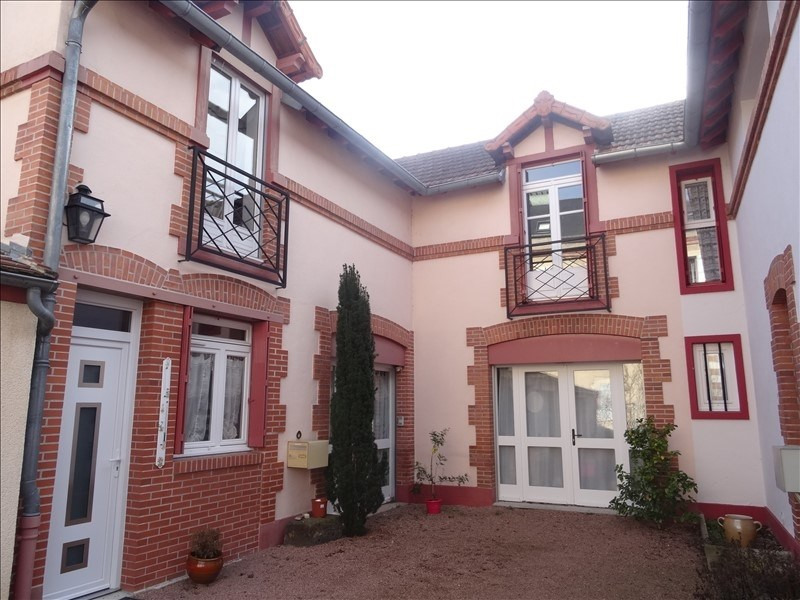 Vente maison / villa Moulins 131250€ - Photo 1