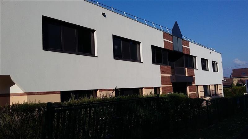Location Local d'activités / Entrepôt Champs-sur-Marne 0