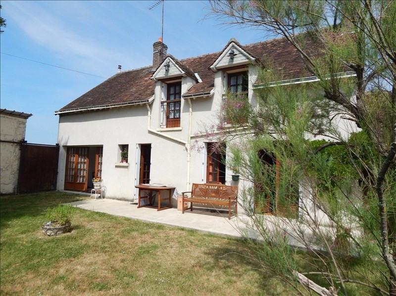 Vente maison / villa Vendome 126000€ - Photo 14