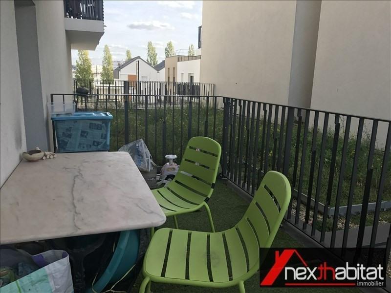 Vente appartement Les pavillons sous bois 224000€ - Photo 5