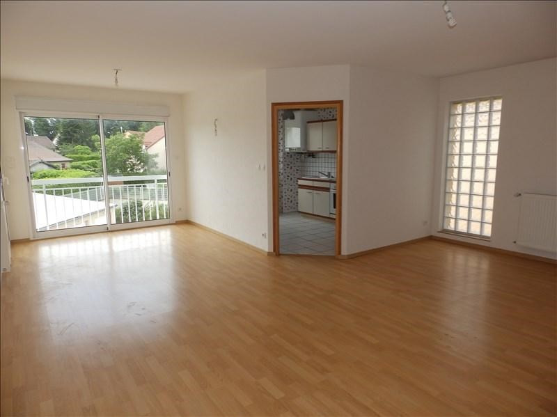 Location appartement Yzeure 725€ CC - Photo 8