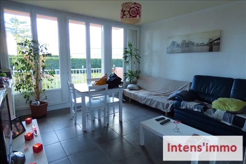 Produit d'investissement appartement Romans sur isere 55000€ - Photo 1