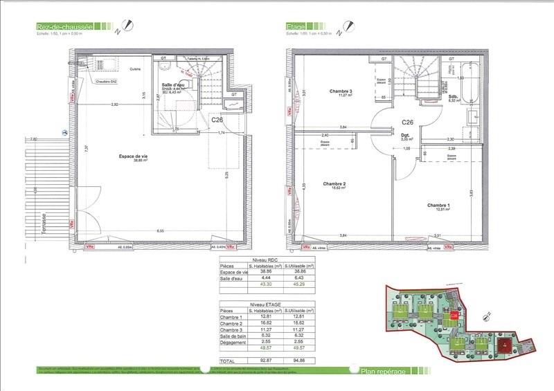 Vente appartement Gaillard 394000€ - Photo 2