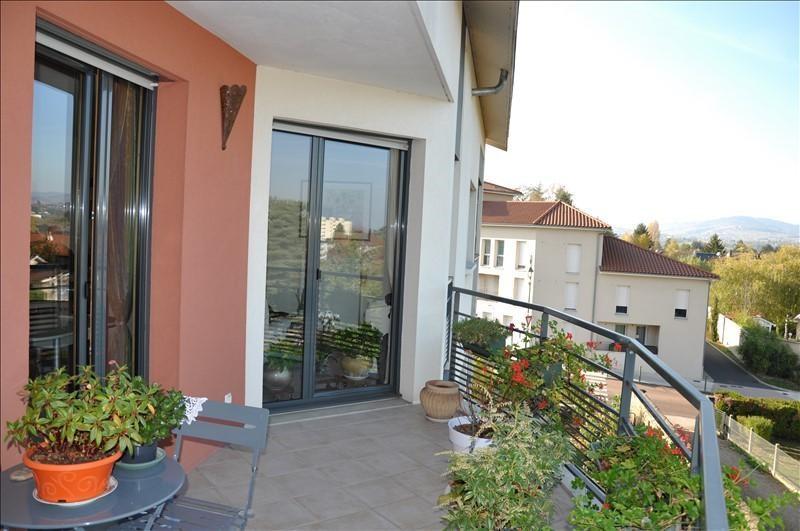 Vente appartement Limas 249000€ - Photo 6