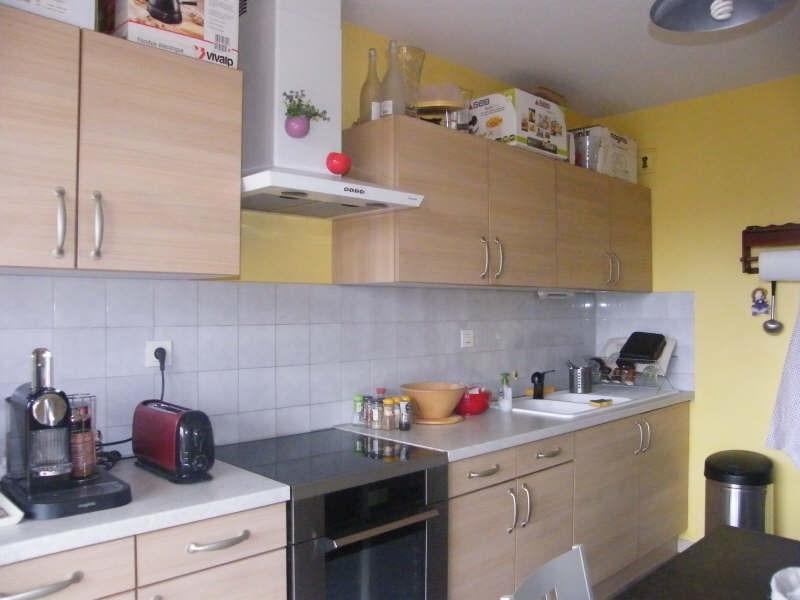 Vente appartement Annonay 178000€ - Photo 4