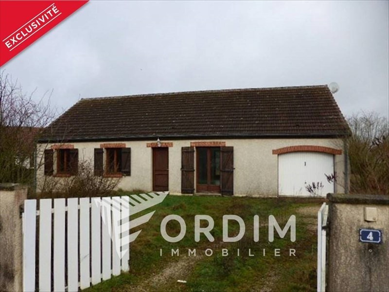 Vente maison / villa Cosne cours sur loire 97000€ - Photo 1