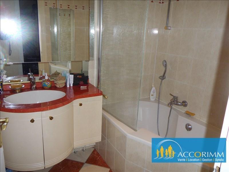 Vente appartement Bron 210000€ - Photo 6