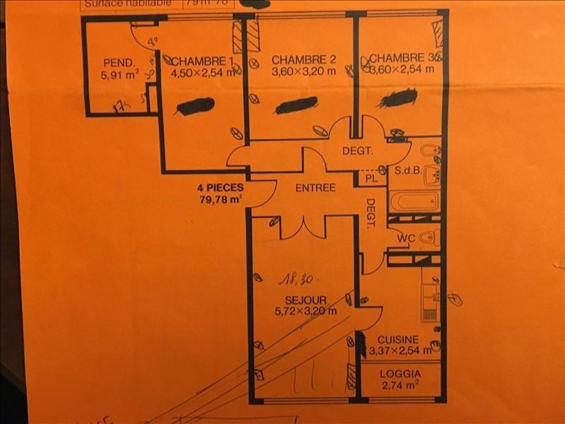 Vente appartement Aubervilliers 287000€ - Photo 9