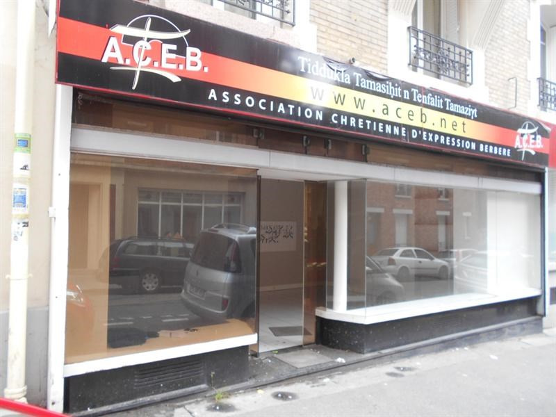 Location Bureau Paris 20ème 0