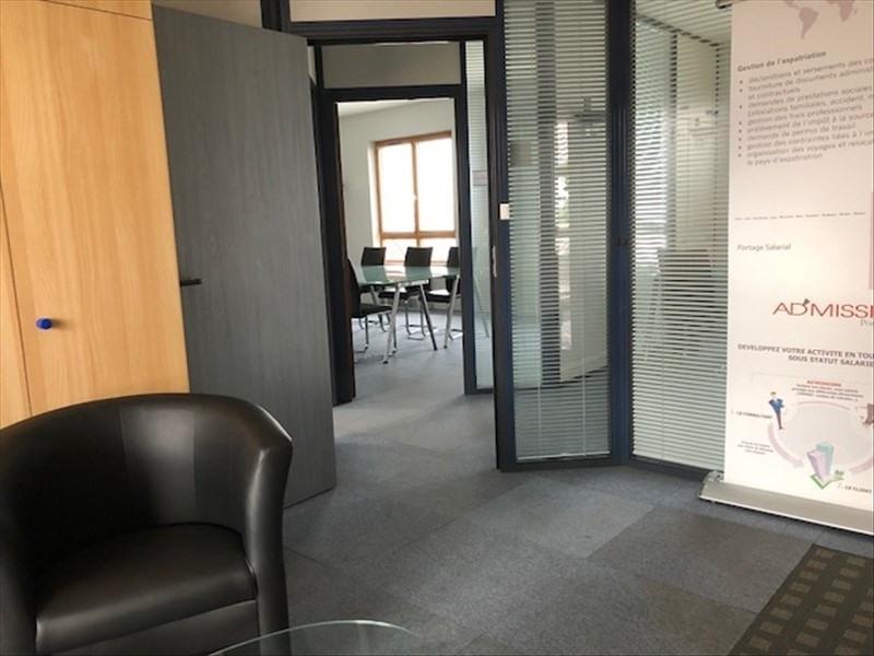 Rental office Strasbourg 1393€ HT/HC - Picture 7