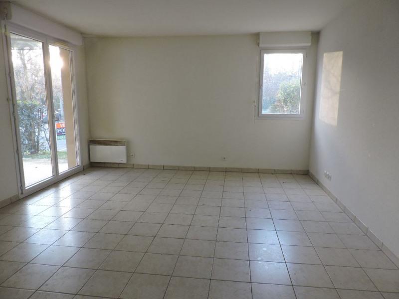 Vente appartement Limoges 70850€ - Photo 2