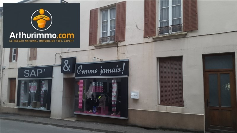 Sale building Renaison 49000€ - Picture 1