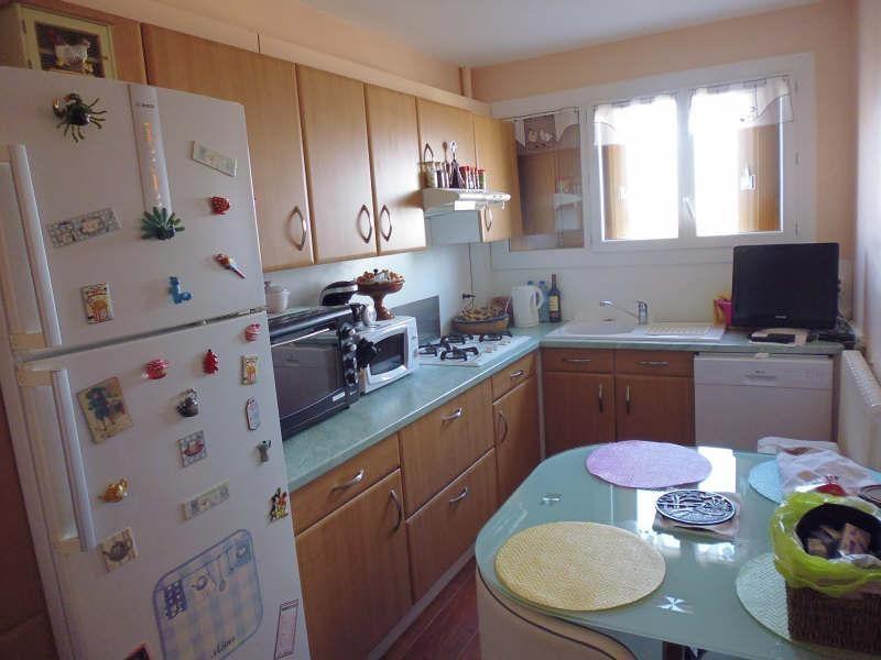Vente appartement Poitiers 79000€ -  3