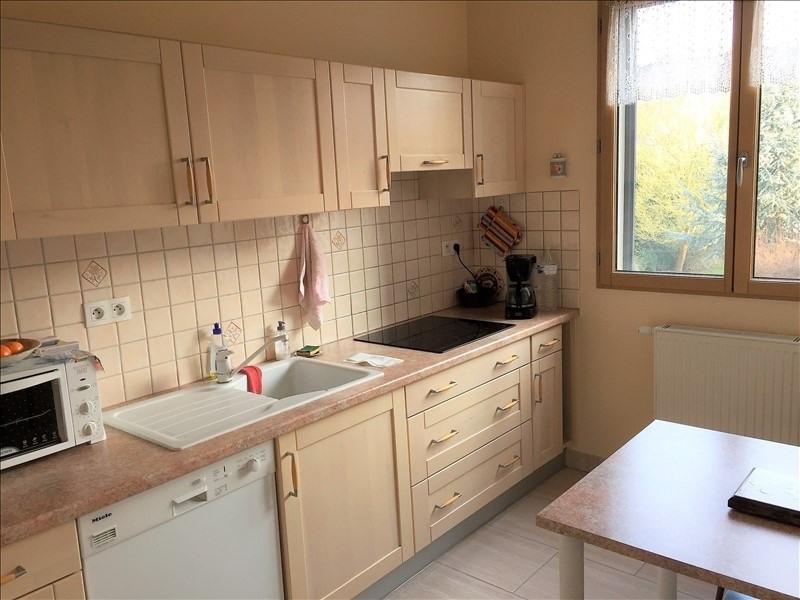 Vente appartement St quentin 99500€ - Photo 3