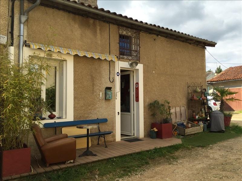 Vente maison / villa Liguge 119000€ - Photo 8
