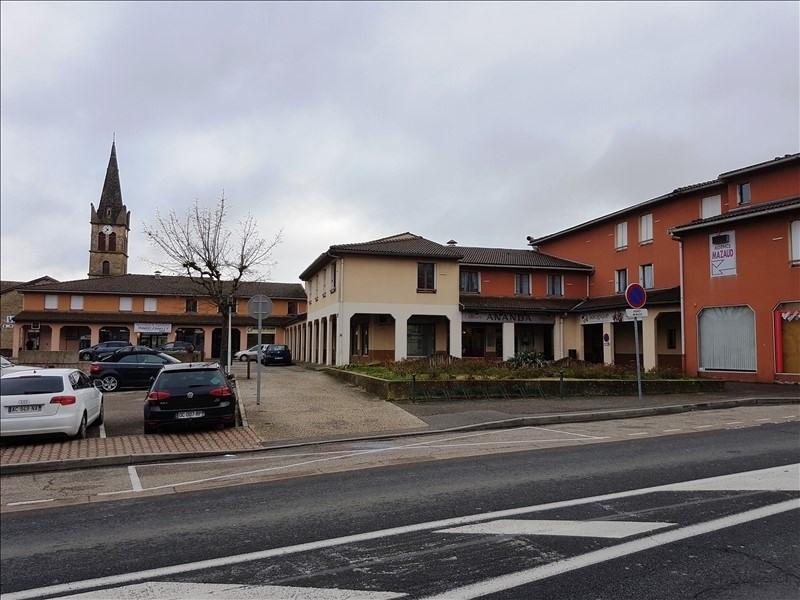 Location boutique Nivolas vermelle 650€ HT/HC - Photo 2