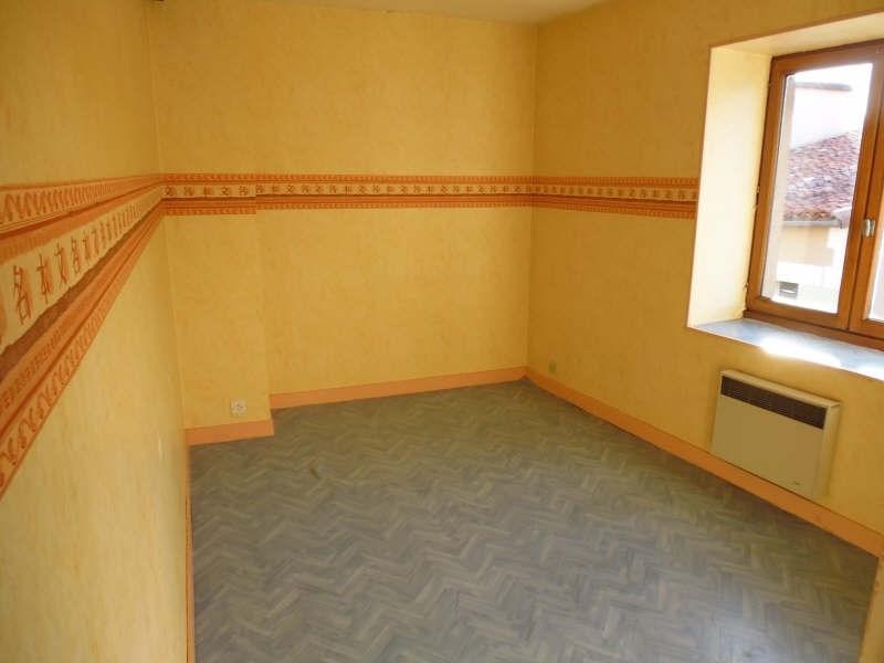 Vente maison / villa Nouaille maupertuis 105800€ -  6