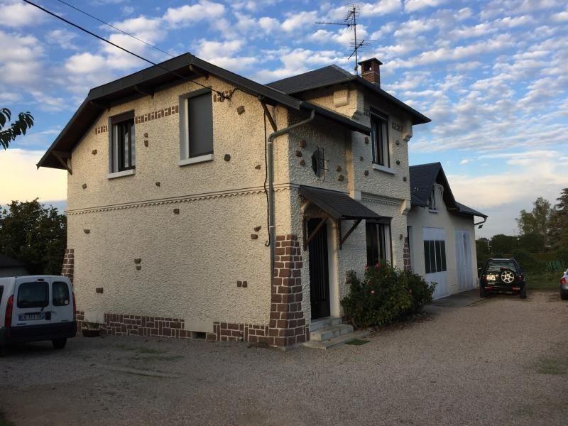 Vente maison / villa Limoges 258000€ - Photo 8