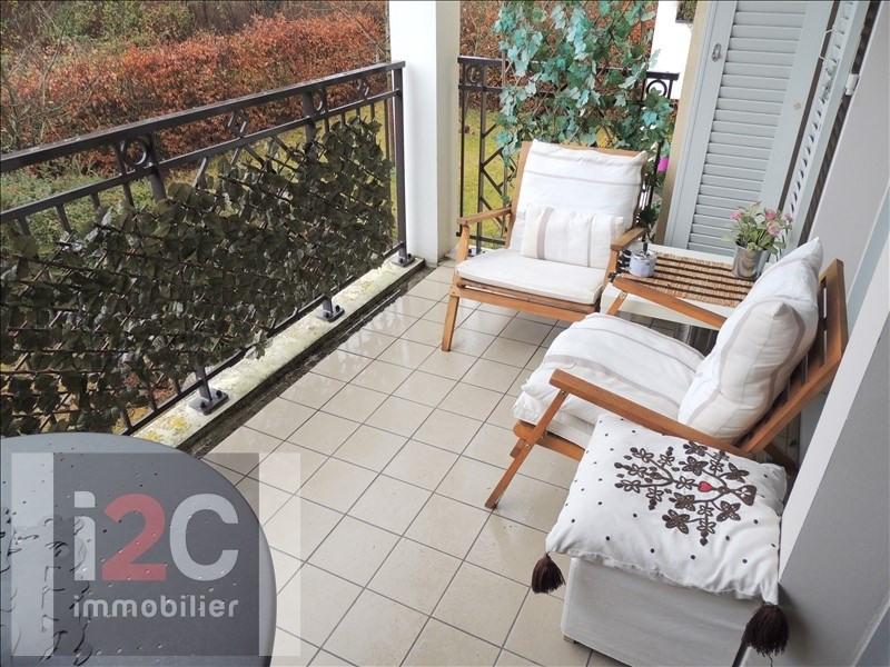 Sale apartment Ferney voltaire 479000€ - Picture 7