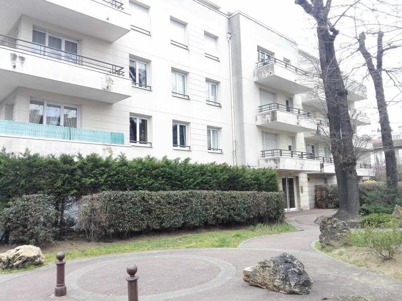 Location appartement Creteil 1020€ CC - Photo 1