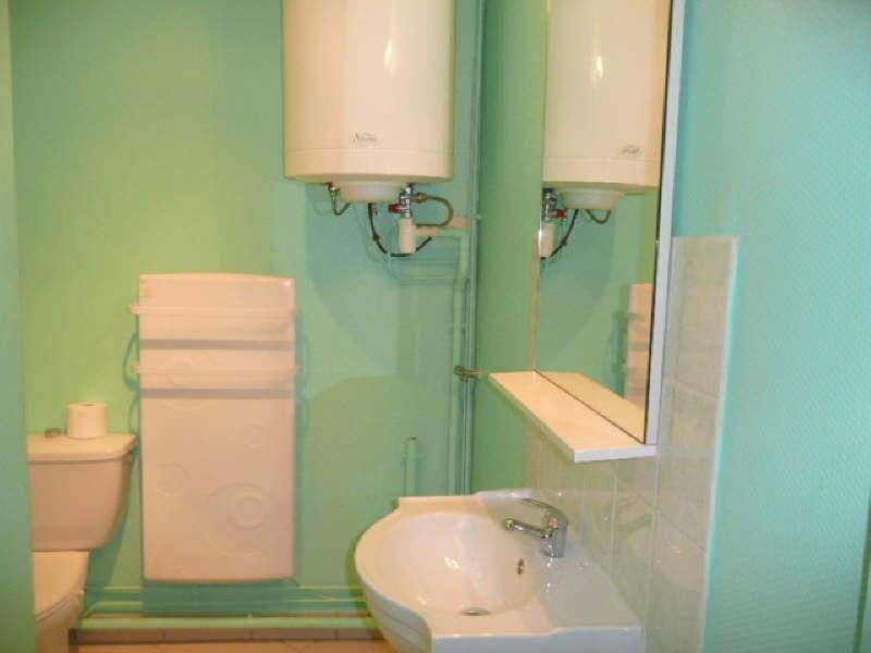 Rental apartment Aubigny sur nere 380€ CC - Picture 3