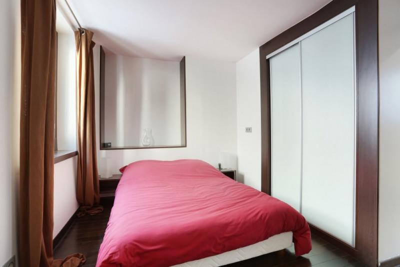 Престижная продажа квартирa Paris 1er 495000€ - Фото 4