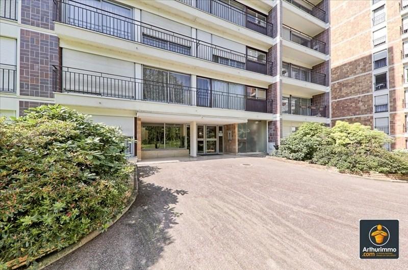 Vente appartement Epinay sous  senart 151000€ - Photo 2