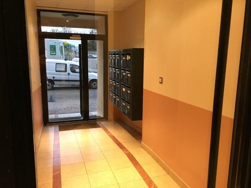 Location appartement St denis 834€ CC - Photo 10