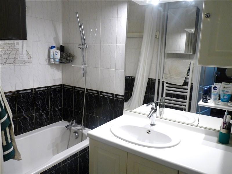 Sale apartment Villeurbanne 198000€ - Picture 6