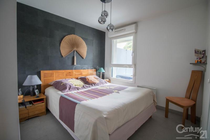 Vente appartement Colomiers 245000€ - Photo 7
