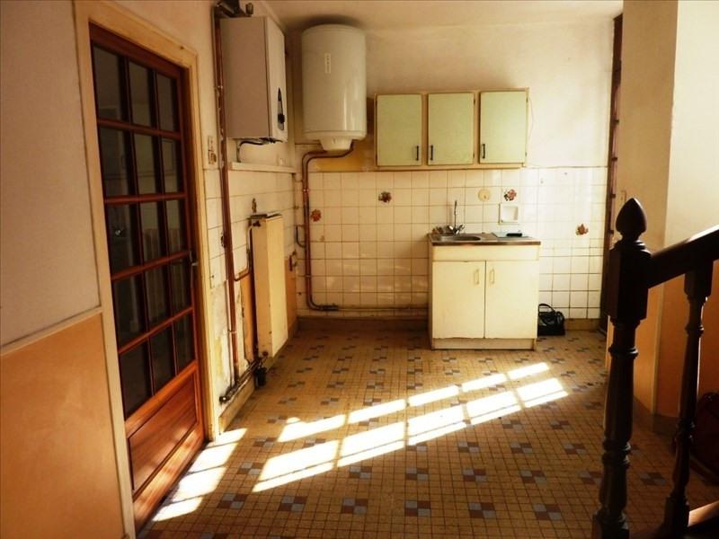 Vente maison / villa Landivy 33000€ - Photo 3