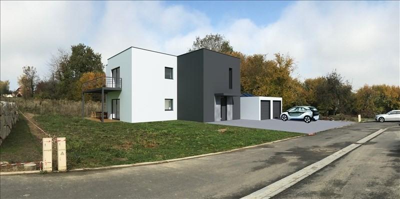 Vente appartement Steinbrunn le haut 261900€ - Photo 1