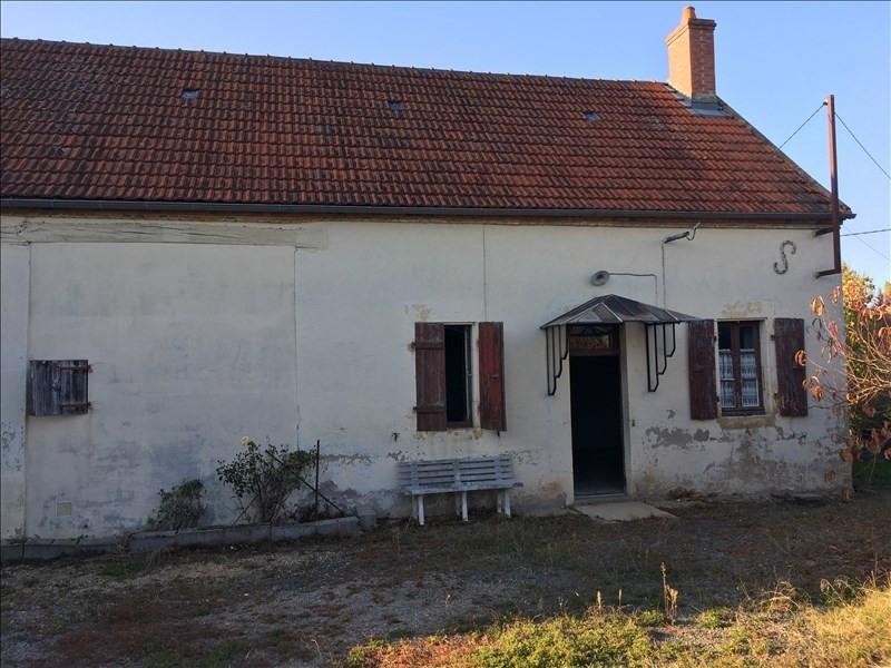 Vente maison / villa Lucenay les aix 50000€ - Photo 1