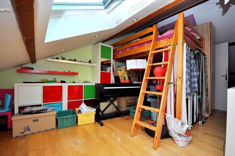 Vente appartement Pecqueuse 159000€ - Photo 7