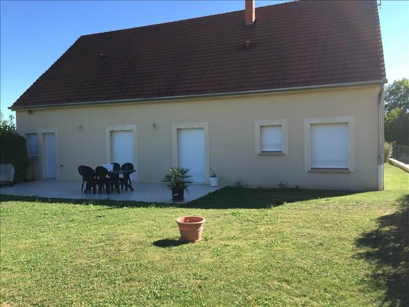 Vente maison / villa Soissons 231600€ - Photo 2
