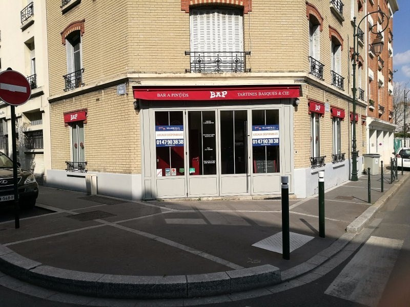 Vente local commercial La garenne colombes 30 000€ - Photo 1