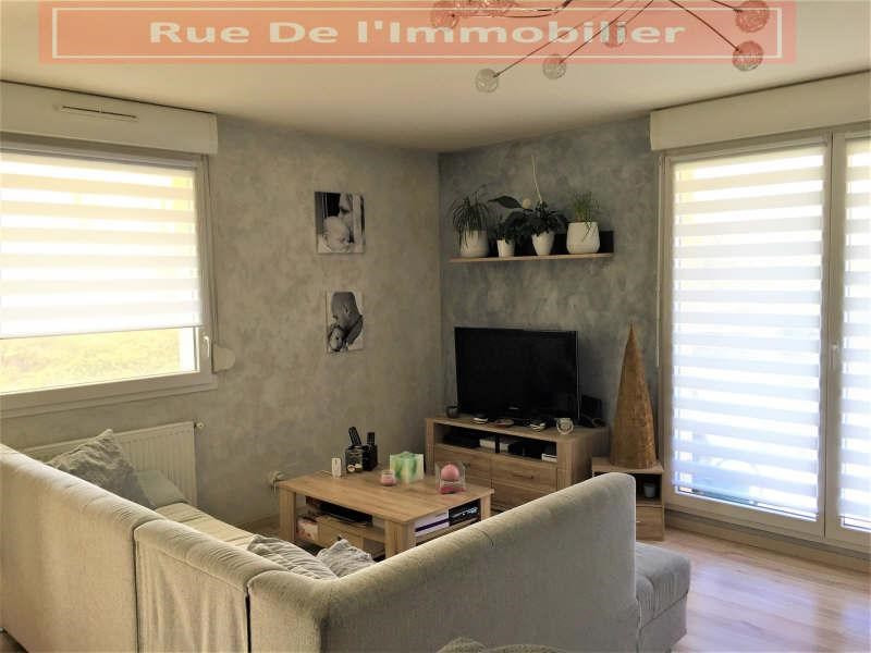 Vente appartement Oberhoffen sur moder 168 000€ - Photo 1
