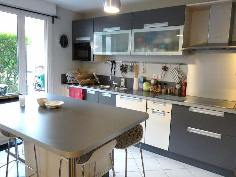 Vente appartement Villeurbanne 289 000€ - Photo 6