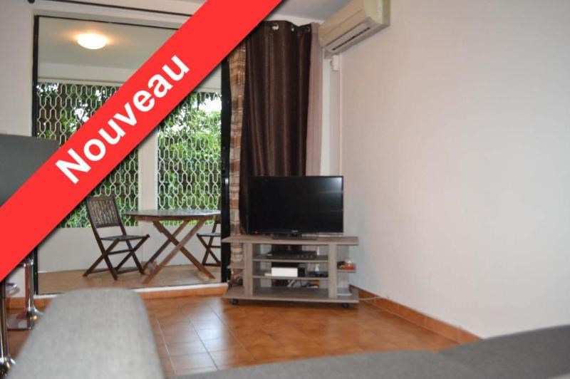 Vente appartement Schoelcher 105 600€ - Photo 1
