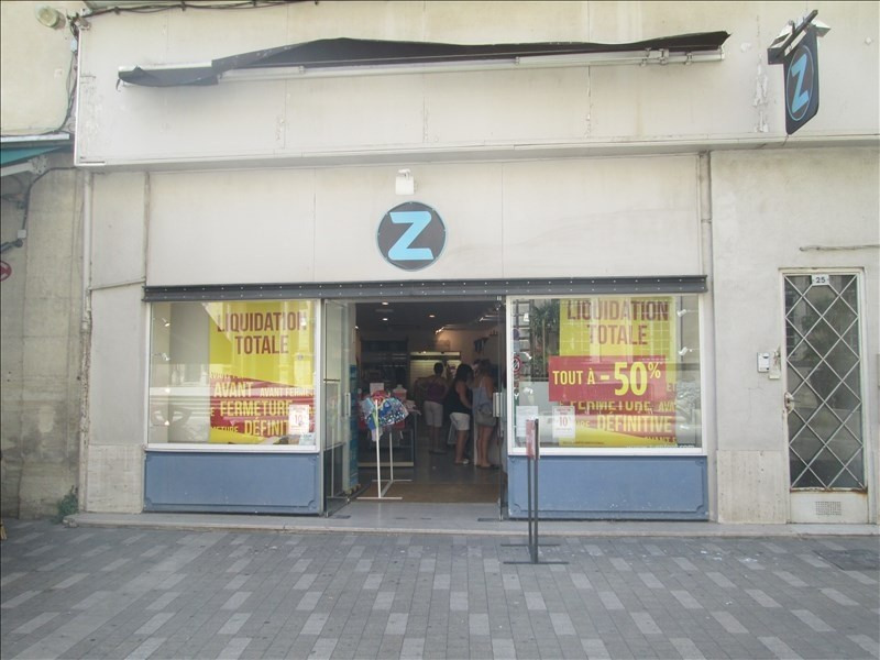 Location local commercial Carpentras 1950€ +CH/ HT - Photo 1