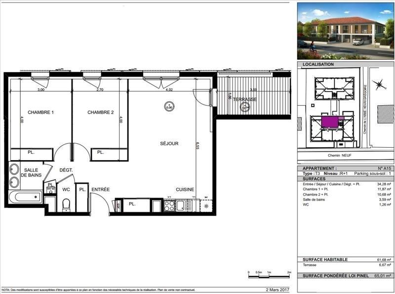 Vente appartement Toulouse 234000€ - Photo 5
