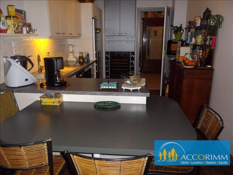 Vente appartement Bron 210000€ - Photo 4