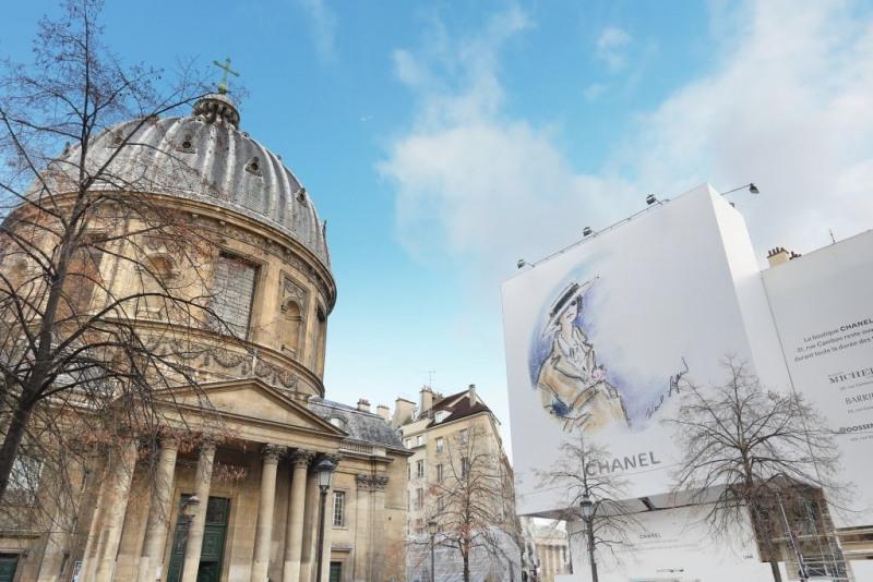 Престижная продажа квартирa Paris 1er 495000€ - Фото 1